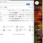 フリマアプリ:メルカリの登録と出品【動画付】