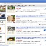トレンドリサーチ:価格コム検索キーワードランキング
