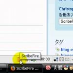 ScribeFireの使い方