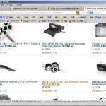 アマゾン出品者リサーチで儲かる商品リスト確認