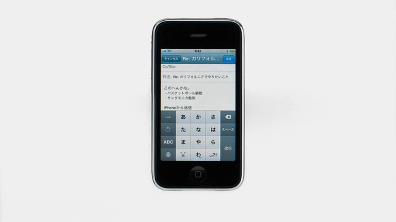 iPhoneでコピー&ペースト、画像の保存【動画解説付】