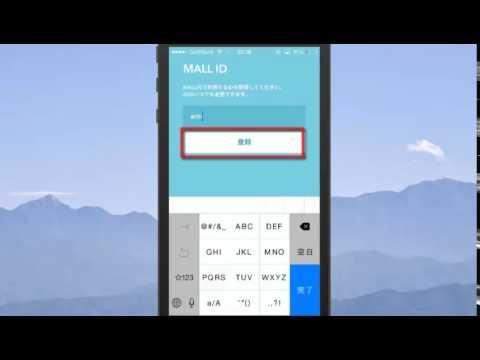 フリマアプリ:LINEモールの登録と出品【動画付】