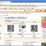 トレンドリサーチ:Yahoo!ショッピングキーワード&売れ筋ランキング