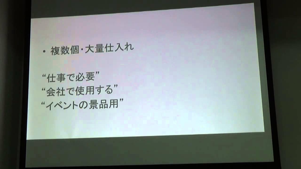 国内即金せどり総集編 店舗編
