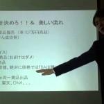 会員フ◯さんの4ヶ月で月収100万円 自社発送セミナー1