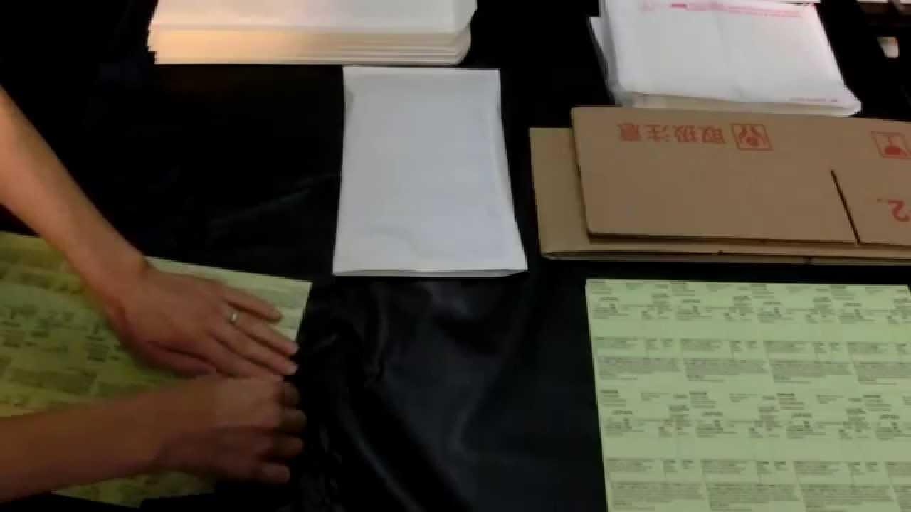 アメリカ輸出(Amazon.com) 航空便・SAL便発送・配送