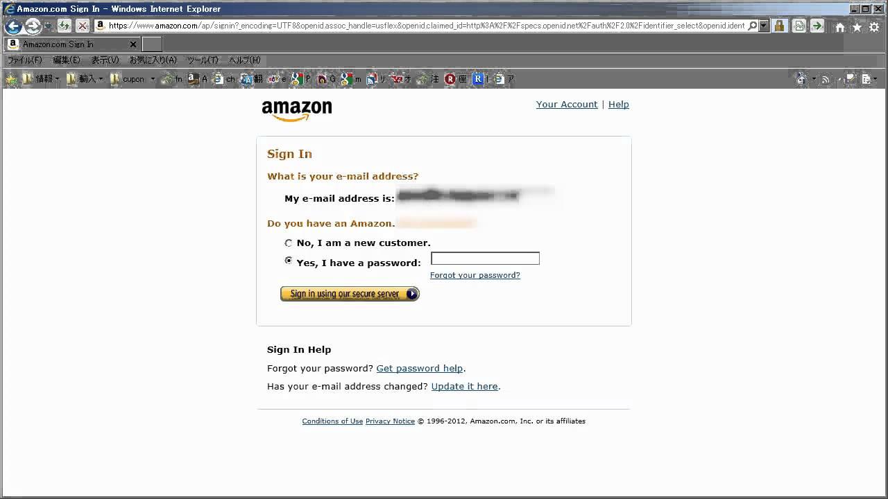 アメリカ Amazon.comの登録・購入方法解説