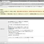 BUYMA(バイマ)の登録、出品、価格設定、リサーチについての動画