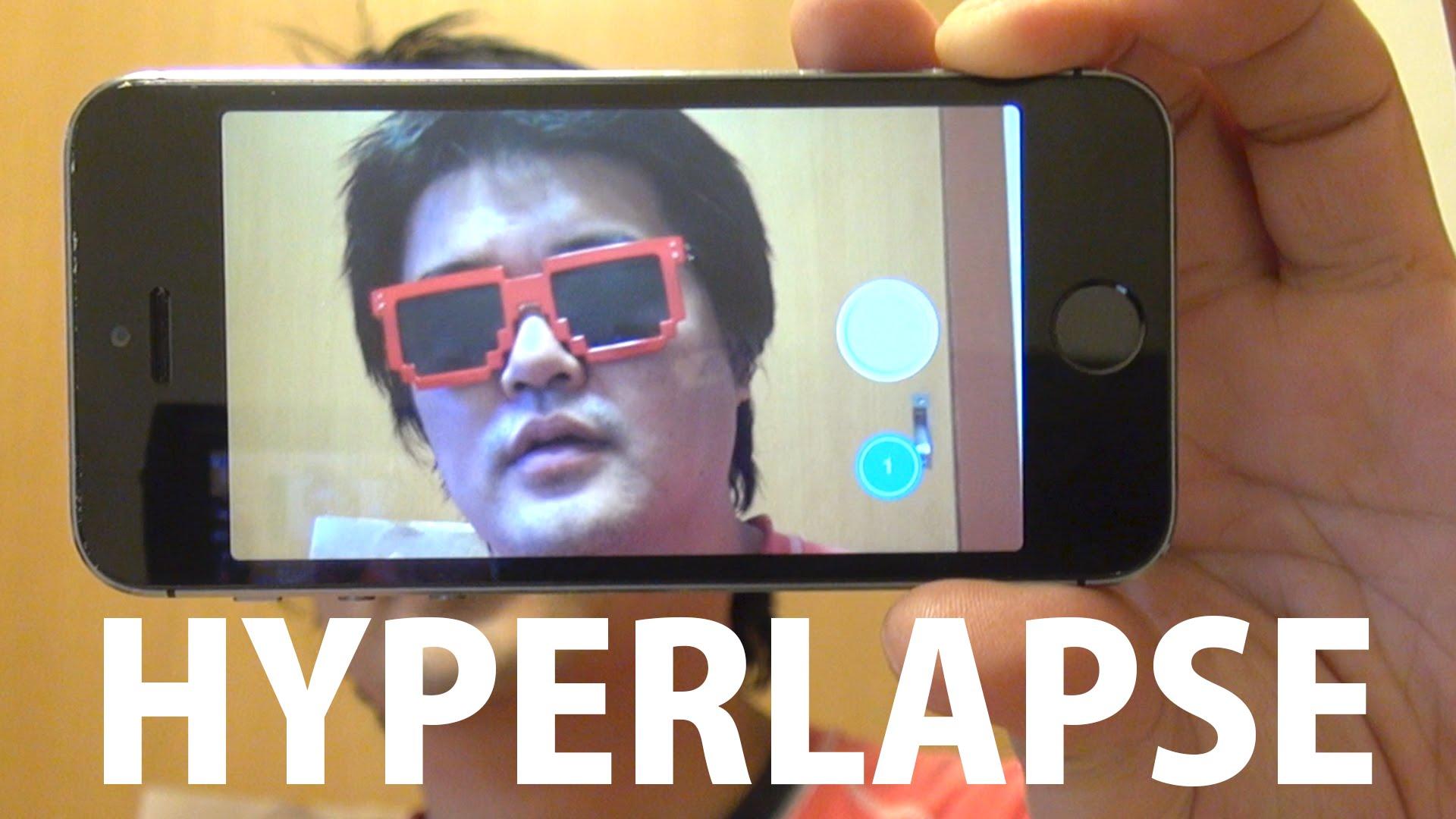 スマホ(iPhone・Android)で手ぶれ補正アプリなら「ハイパーラプス」撮影