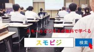 login_ag