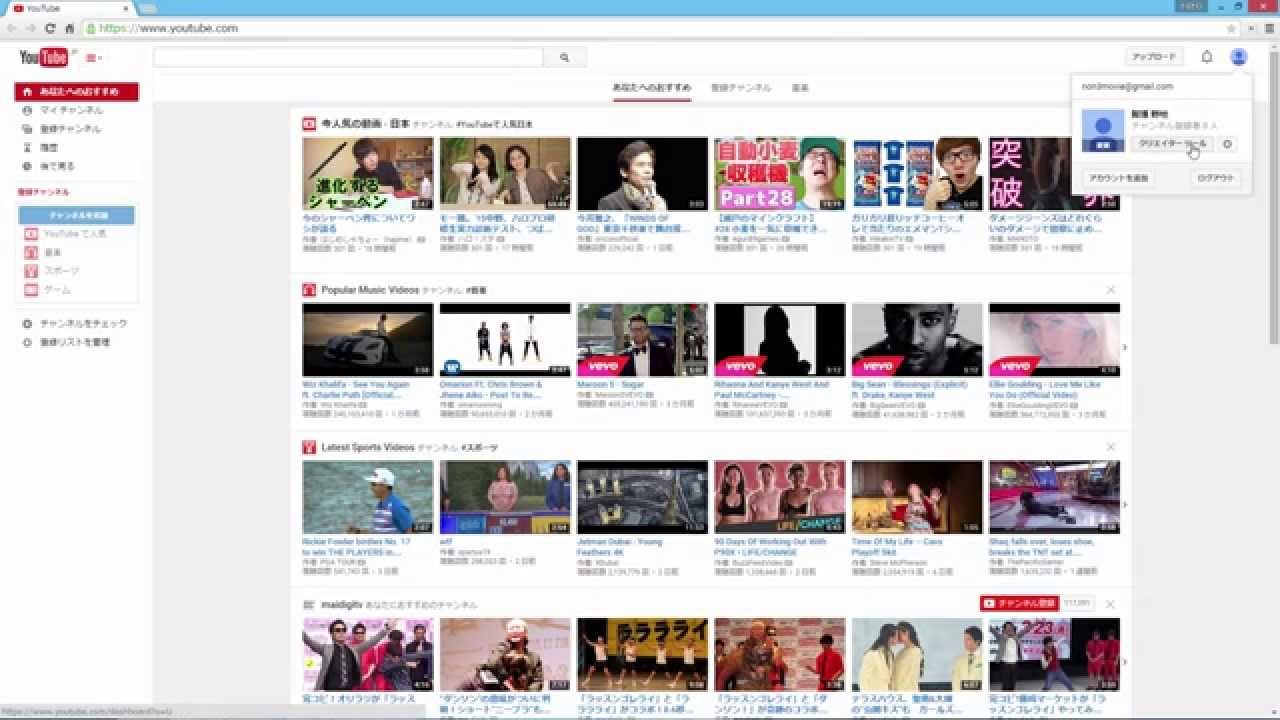 Youtubeを使って広告費で稼ぐビジネスまとめ【保存版】