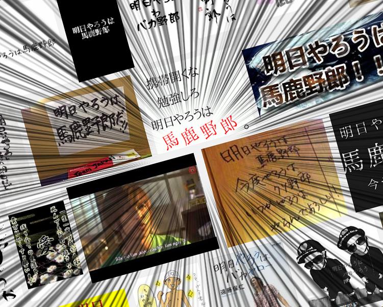 2015-08-10_13h46_48
