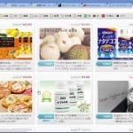 グルーポンgrouponで中国輸入商品を転売し売るリサーチ方法と稼ぐ出品者の公開