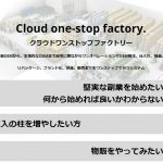 Cloud one-stop factory.
