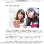 amazonプライム Hulu3人に1人VOD市場1630億円