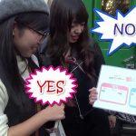 突撃街頭インタビュー決行!これがリアルな声『24時間以内にメルカリで売れるのか?』in渋谷