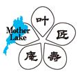 img_cinquefoil-logo